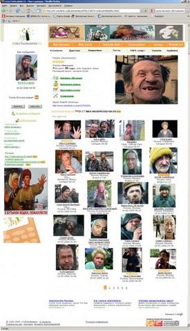 Jl одноклассники ua моя страница