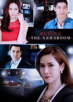Behind the Newsroom - Season 1