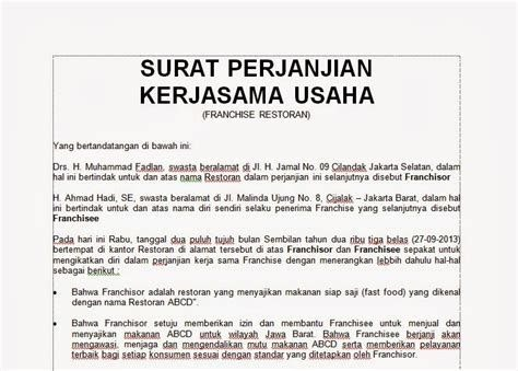 Contoh Proposal Wirausaha Pemula Pdf - Contoh Makalah ...