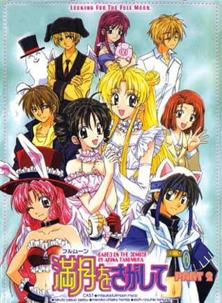 Resultado de imagen para Full moon sagashite anime