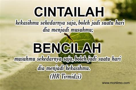 kata mutiara cinta dp bbm terbaru islam al quran info