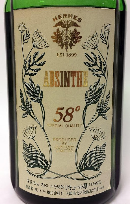 Absinthe.se - Hermes Absinthe, circa 1980 - Review and tasting notes