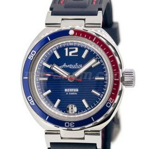 Vostok Watch Amphibian Classic 960759PU buy from an authorized dealer