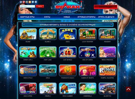 Джойказино официальный сайт.Играть онлайн в Joycasino бесплатно и на деньги.Обход блокировки Джой казино.Простая регистрация и моментальный вывод выигрыша на карту.