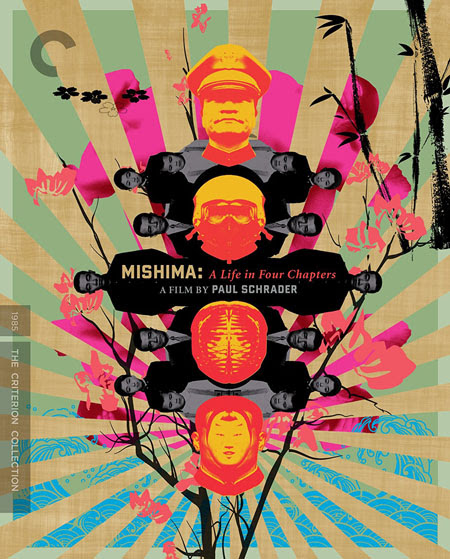 "REVIEW: ""MISHIMA—A LIFE IN FOUR CHAPTERS"" (1985; Directed by Paul Schrader) (The Criterion Collection) - Celebrating Films of the 1960s & 1970s"