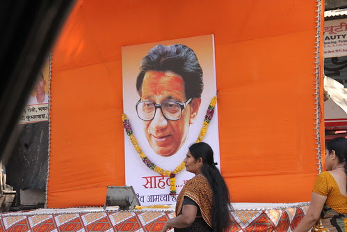 Jan 23, 2011 Shree BalasahebThackerays  84 Birthday Celebrated At Dharavi by firoze shakir photographerno1