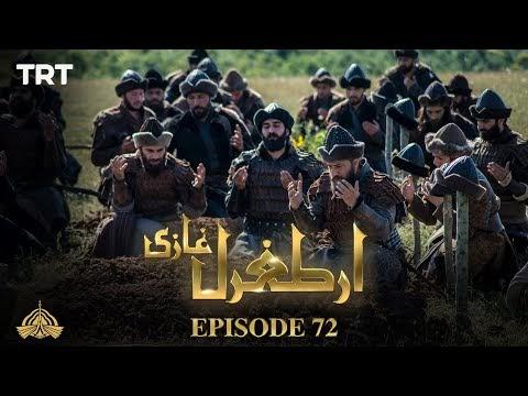 Ertugrul Season 1 Episode 72 Urdu Dubbed