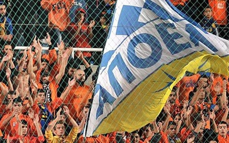 Στηρίζουν την Εθνική Ελλάδος στο αυριανό παιχνίδι οι οπαδοί του ΑΠΟΕΛ