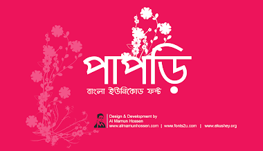 Paapri Bangla Unicode Font