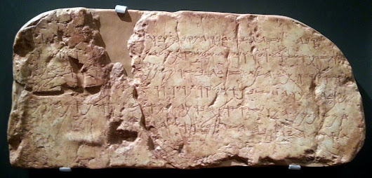 Despite detente, ancient Hebrew text 'proving' Jewish ties to Jerusalem set to stay in Istanbul