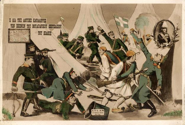 Αποτέλεσμα εικόνας για Μάχη του Κιλκίς