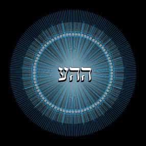 HAHAIAH
