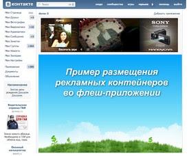 Одноклассники невозможно войти на сайт
