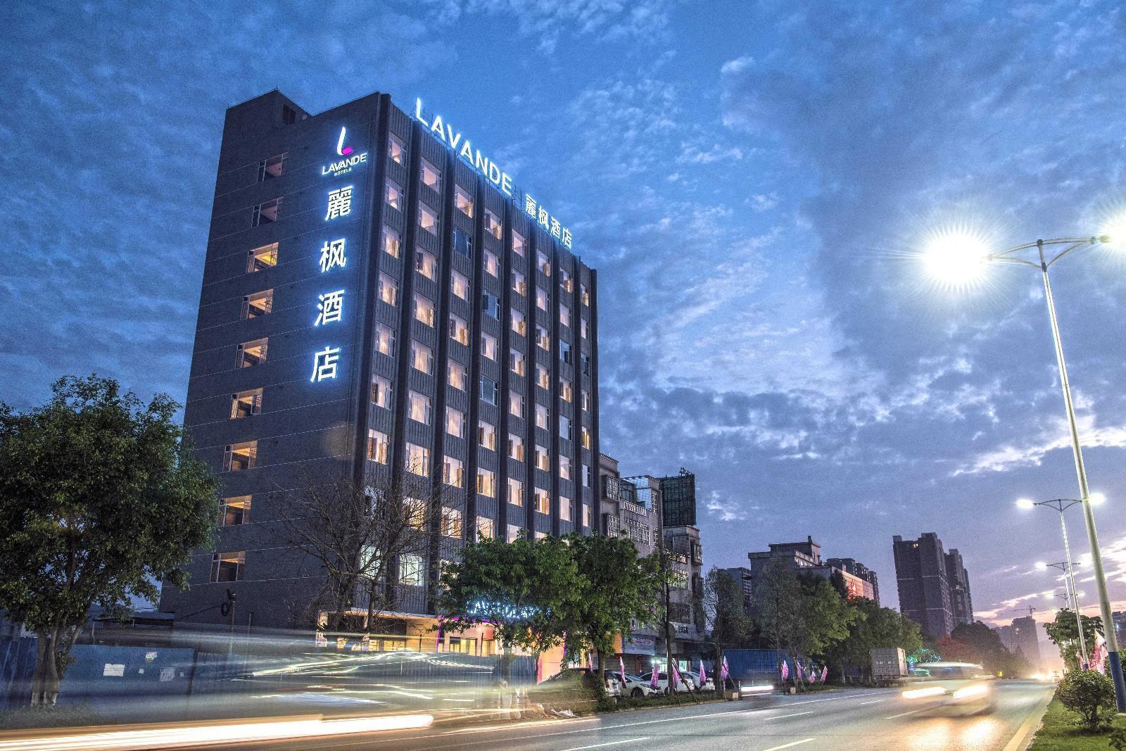 Lavande Hotel Qingyuan Fogang Reviews
