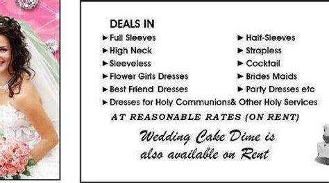 Rent Christian Wedding Dresses   Rent Karo