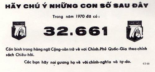 VN4248F.jpg (20335 bytes)