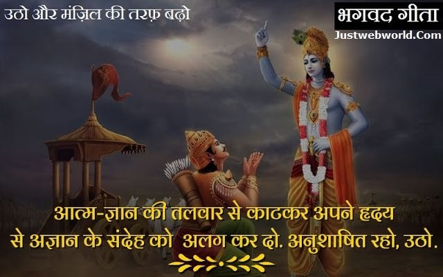Best Life Quotes In Hindi For Whatsapp Vic Quotes