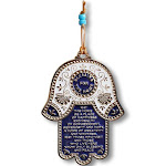 My Daily Styles Blessing for Home Good Luck Wall Decor Hamsa Hand - in English Two-Tone