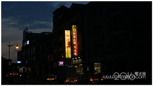 炒菜大衛01.jpg