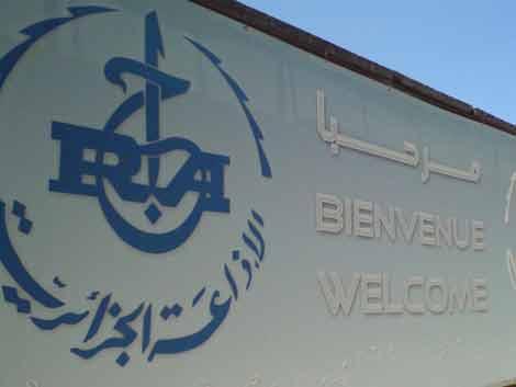 الصحفي والمدير الأسبق للإذاعة عبد القيوم بوكعباش في ذمة الله
