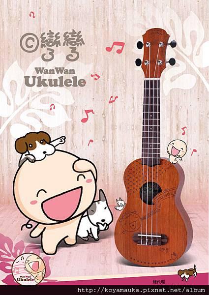 wanwan-ukulele-UKE-YYS-W-C-N