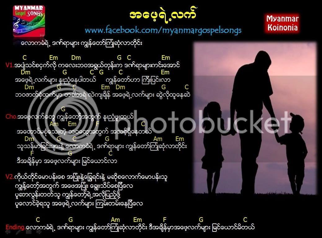 Myanmar Gospel Songs