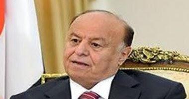 المشير عبدربه منصور هادى