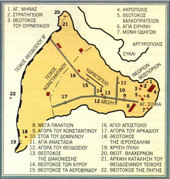 1. Τοπογραφικός χάρτης της Κωνσταντινουπόλεως στους βυζαντινούς χρόνους, κατά τους οποίους οι περισσότεροι ιεροί Ναοι είχαν ιδρυθή προς τιμήν της Θεοτόκου.