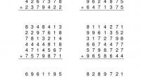 Actividades de supersumas   Ejercicios de Super sumas   DESCARGATE LAS SUPERSUMAS EN PDF actividades supersumas
