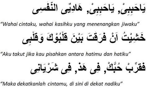 kata kata mutiara cinta bahasa arab  romantis kata