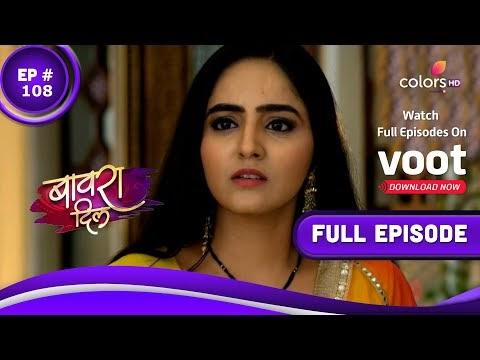Bawara Dil | बावरा दिल | Episode 108 | 23 July 2021