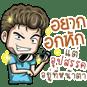http://line.me/S/sticker/11269