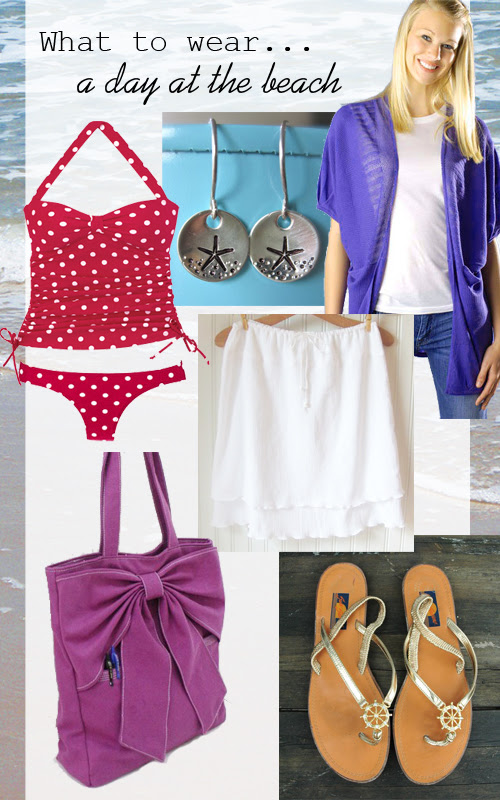 what-to-wear-day-at-the-beach copy