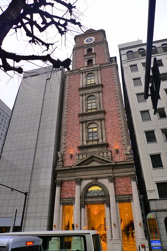 Building in Yokohama