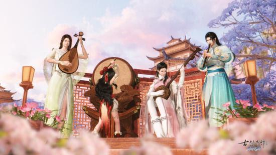 Banda Xianfu