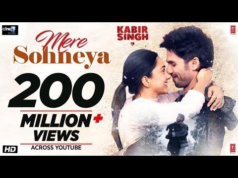 मेरे सोणेया / Mere Sohneya Free Song Lyrics In Hindi – Kabir Singh