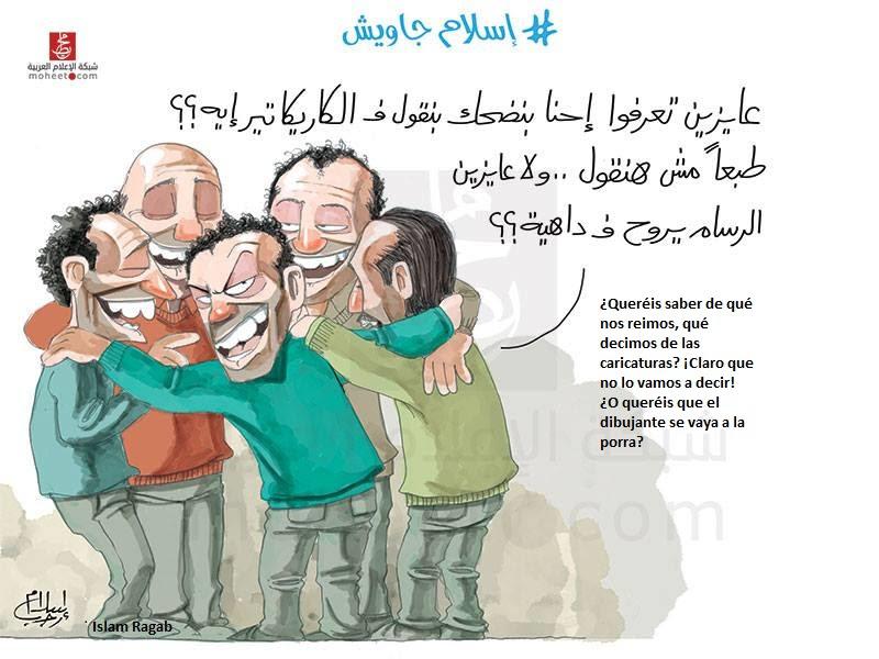 Islam_Ragab