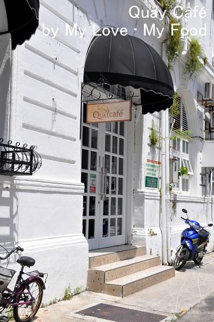 2012_04_21 Quay Cafe 024a