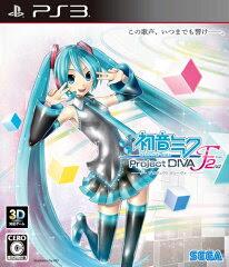 【楽天ブックスならいつでも送料無料】初音ミク -Project DIVA- F 2nd PS3版