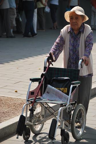 Disabled Newspaper