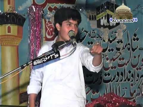 Zakir Ali Abbas Askari Shagird Shaukat Raza Shaukat