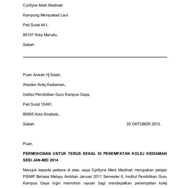 Surat Rasmi Rayuan Permohonan Rumah Surat R