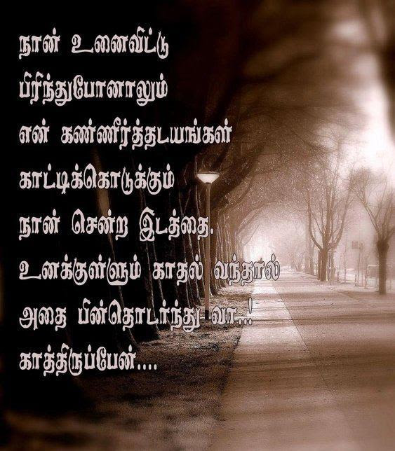 Tamil Film Quotes About Friendship Uec Premiere Cleveland Tn