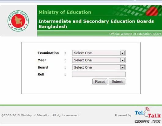 SSC results 2016 has been published