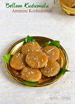 Bellam Kudumulu Vella Ammini Kozhukattai Recipe