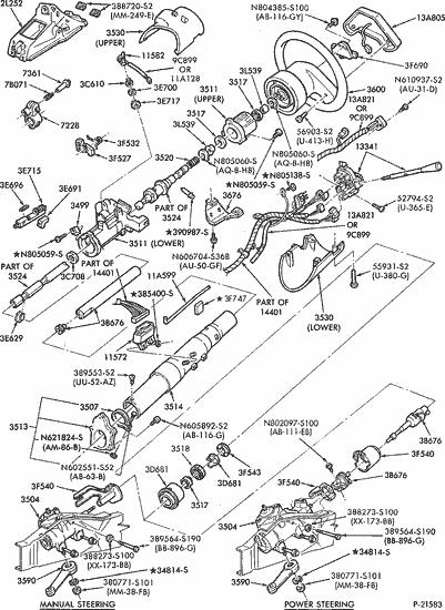 Diagram Of Ford Explorer Parts Wiring Diagram Deep Network A Deep Network A Networkantidiscriminazione It