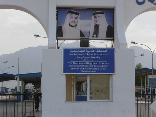 Jordanian Kings Hussein & Abudullah II