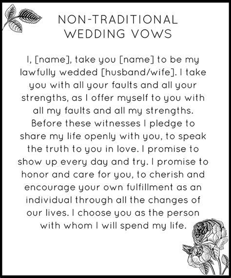 Modern Non Traditional Wedding Vows Snippet & Ink