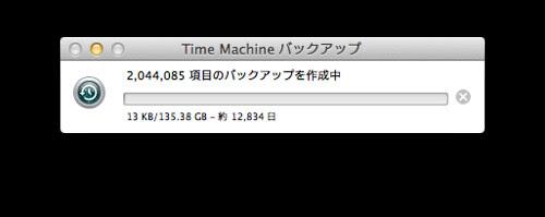 スクリーンショット 2011-07-21 23.38.49
