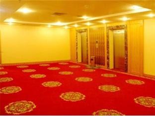 Price Sui Ning Liangyuan International Hotel